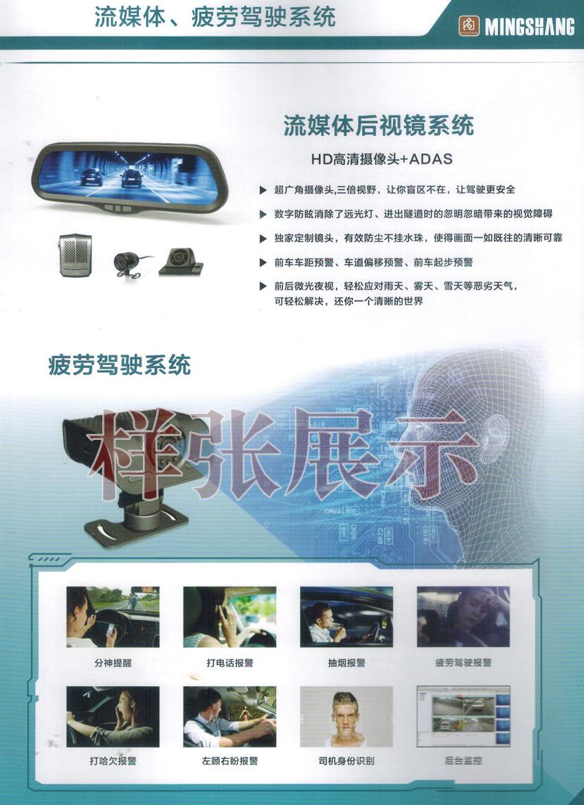 【代收资料服务热线:18683437198网址:www.zhanhuihuikan.com】
