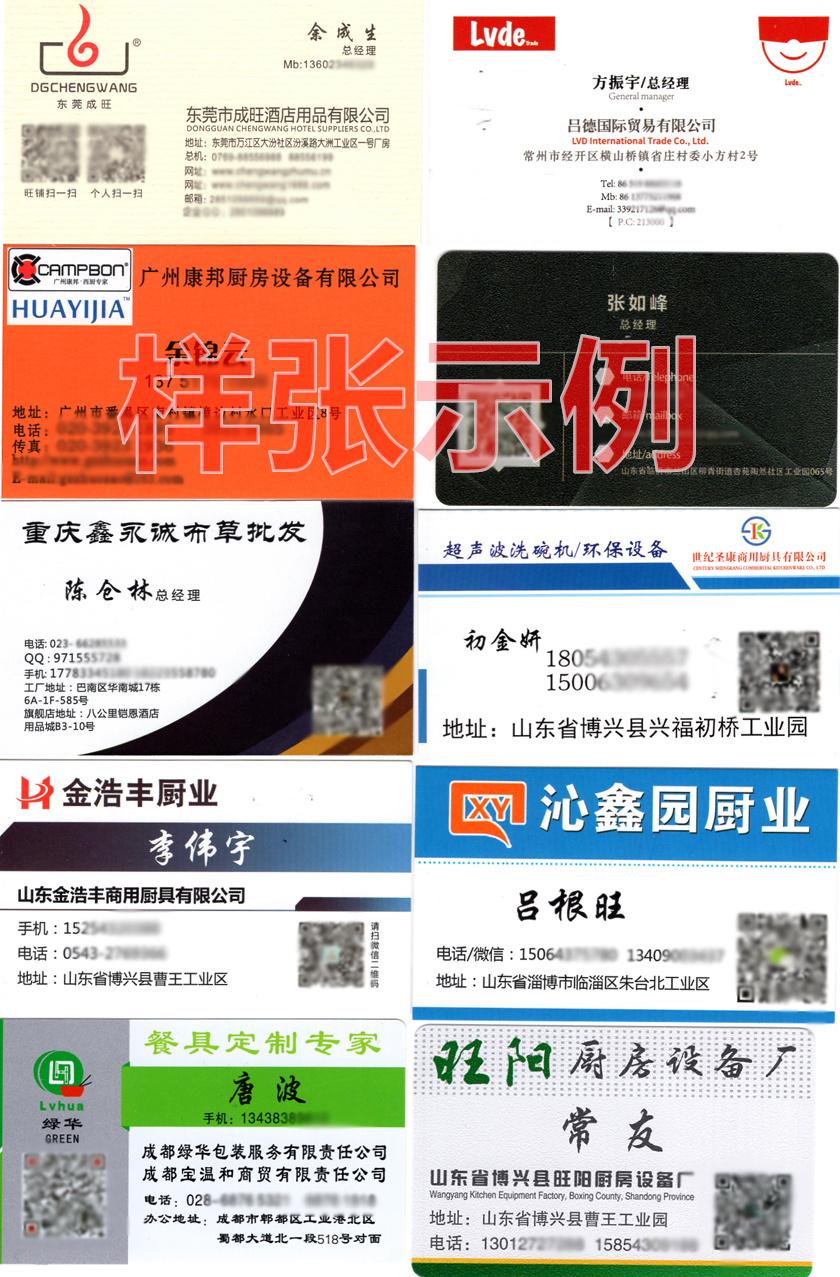 2019重庆国际酒店用品及餐饮业博览会