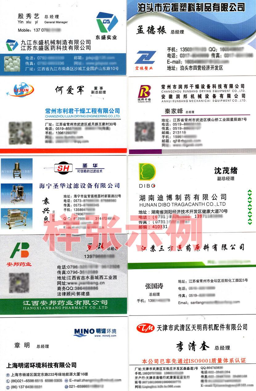 2019第83届API中国国际医药原料药中间体包装设备展